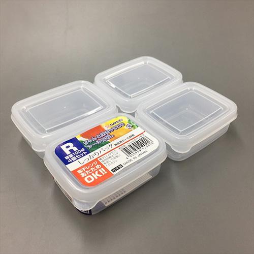 hộp đựng dưa muối trong tủ lạnh